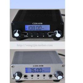 CZE-05B76M~108M/0.5W调频发射机