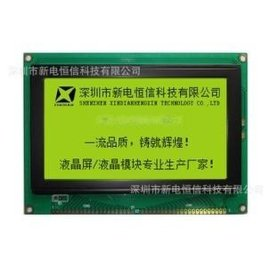 深圳新电液晶模块SM240128点阵液晶屏医疗设备带中文字库,