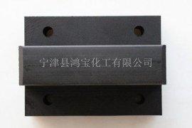 工程塑料合金MGA滑板 高强度高耐磨