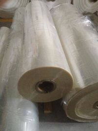 1.2cpet透明膜 pet聚酯薄膜 耐高温薄膜 通货