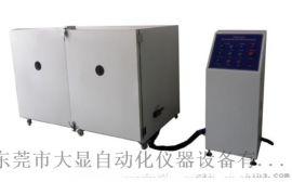 绝热材料高温度试验机(绝热管壳制品温度评估)