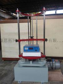 振击式砂石标准震筛机