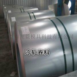 供应汽车零件专用dc04冷轧深冲钢板