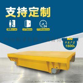 全尺寸定制大型模具运输厂区过跨安全操控轨道车