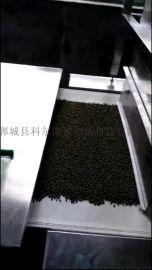 2020新品 微波绿豆,黄豆烘干杀菌机(定制)
