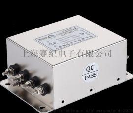 电源滤波器380V三相四线三级交流抗干扰