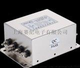 電源濾波器380V三相四線三級交流抗干擾