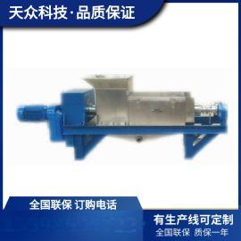 小规模工厂商用小型不锈钢苹果压榨机果蔬榨汁机