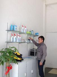 家电清洗隐藏财富商机,免费加盟格科家电清洗,培训清洗剂