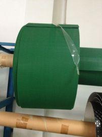 3-4个厚的爬坡带、PVC输送带、