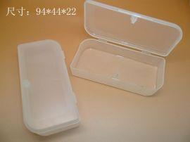 直扣式小包装盒批发/U盘包装盒专业厂家,透明PP包装盒
