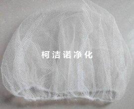 防静电浴帽一次性发网 尼龙帽 网帽 防护帽 食品卫生帽 头套发兜 头罩 无菌帽白