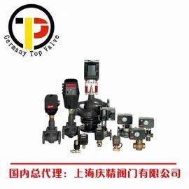 调节阀, 进口阀门, 进口电动调节阀产品展示