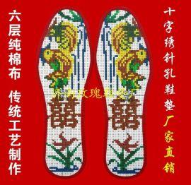 十字绣鞋垫板成品样式图片价格图案解高清    鸳鸯十字绣鞋垫
