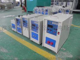 连云港灌南50千瓦高频机,80千瓦高频热处理中频热处理设备