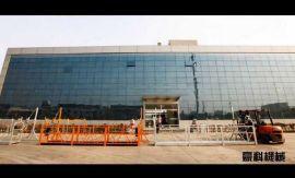 高空作业建筑吊篮zlp630型电动吊篮生产厂家