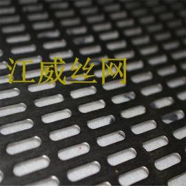 齐齐哈尔供应冲孔板洞洞板网,幕墙装饰网过滤筛网质优价廉送货到厂