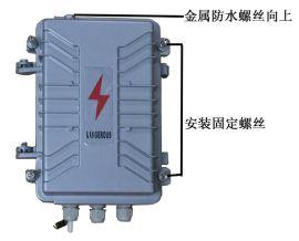 变压器防盗报警器,GSM智能安防报警器,BL-3000