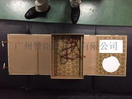 厂家直销企业级高档礼品盒制作包装盒高质量加工印刷礼品盒加工制作