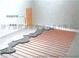 宁夏电地暖|碳纤维电地暖|碳纤维发热电缆