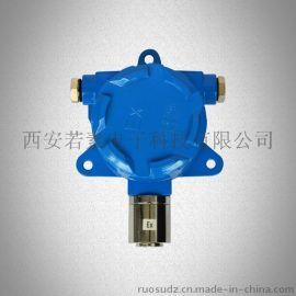 供应上海地区西安华凡隔爆型HFT分线制二氧化氮气体变送器