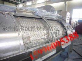 GX-400Kg工业洗衣机,大型布草洗衣机设备价格