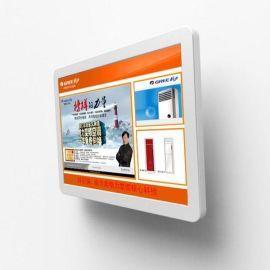 晶笛诺广告机32寸-70寸高清液晶仿苹果壁挂广告机