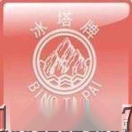 新疆环氧富锌底漆_厂家批发