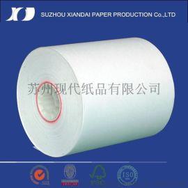 现代纸业生产各种规格热敏收银纸、传真纸、打印纸、银行用纸