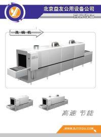 北京中央厨房设备 全自动洗碗洗箱一体机