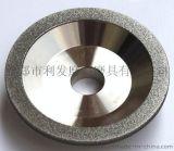 碗型電鍍金剛石砂輪