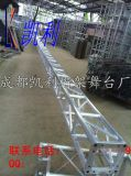 燈光架,truss架
