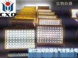 100wled防爆加油站燈,太原嵌入式加油站led防爆燈多少錢