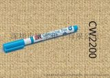 CW2200银导电笔 Circuit Works导电银浆修复笔