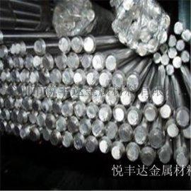 供应优质S2工具钢棒 正宗台湾中钢S2六角棒