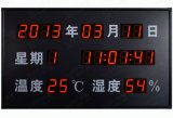 LED万年历 温湿度看板  万年历电子钟