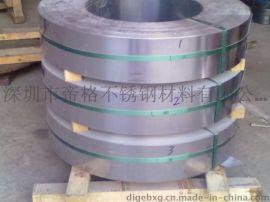 304不锈钢拉伸带 不锈钢带厂家现货