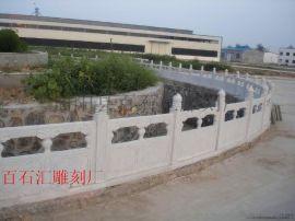 供应草白玉石材栏杆石雕栏杆栏板护栏