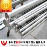 廠家供應不鏽鋼圓棒、光亮棒、光圓、圓鋼