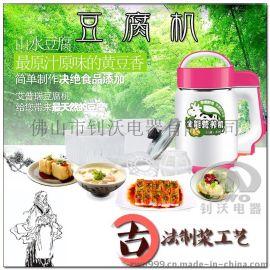 供应大容量全自动多功能家用豆腐机豆浆机可炖汤烧水蒸饭2L批发
