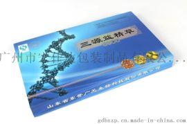 经典药品包装盒|书形包装盒定制|广州宏仕达包装盒厂家一站式搞定