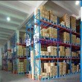 150倉庫貨架貨做500KG倉庫貨架出口