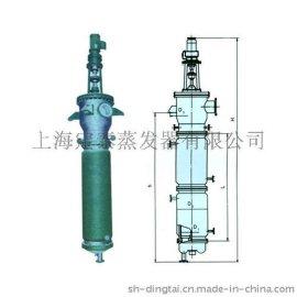 定泰刮板式薄膜蒸发器BNBM01-XX