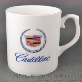 陶瓷杯工厂高温升华**清像素热转印刷骨质瓷变色马克杯
