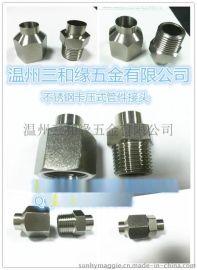 非标螺母定制  非标蝶形螺母  非标法兰螺母 不锈钢冷镦件螺母