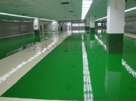 凯迪欧供应灌南kd-hy-04-3*3mm-环氧耐磨地坪,环氧树脂地坪,环氧自流平地坪,环氧抗静电地坪