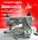 坎车/冚车/针织衫  冚车式四针六线拼缝机RN-6200