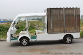 凯驰电动箱体货车、电动送餐车价格、电动货车量身定做