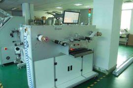 RFT-10000A电了标签自动检测机
