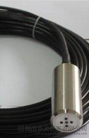 供应智能一体液位传感器HPT-33HART